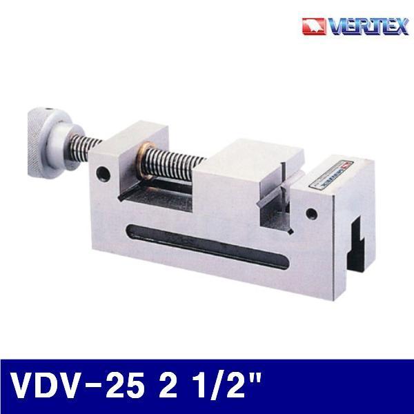 버텍스 5400481 연마바이스 VDV-25 2 1/2Inch 75x64x35mm (1EA) 탁상바이스 바이스 금형공작 절삭 초경 공작 공작 관수 바이스