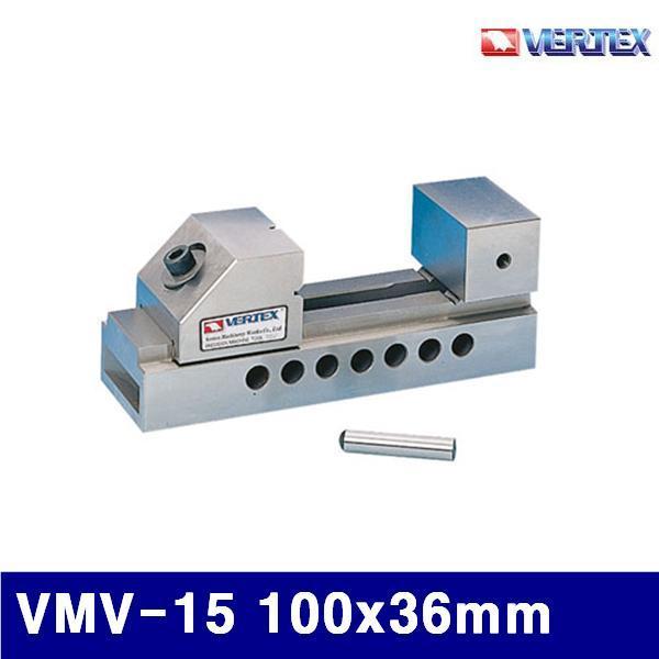 버텍스 5400418 미니 연마바이스 VMV-15 100x36mm 40x20mm (1EA) 탁상바이스 바이스 금형공작 절삭 초경 공작 공작 관수 바이스