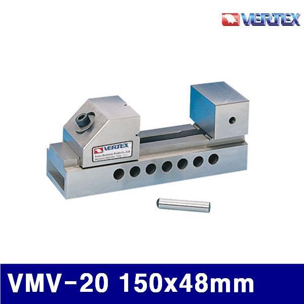 버텍스 5400427 미니 연마바이스 VMV-20 150x48mm 75x30mm (1EA) 탁상바이스 바이스 금형공작 절삭 초경 공작 공작 관수 바이스