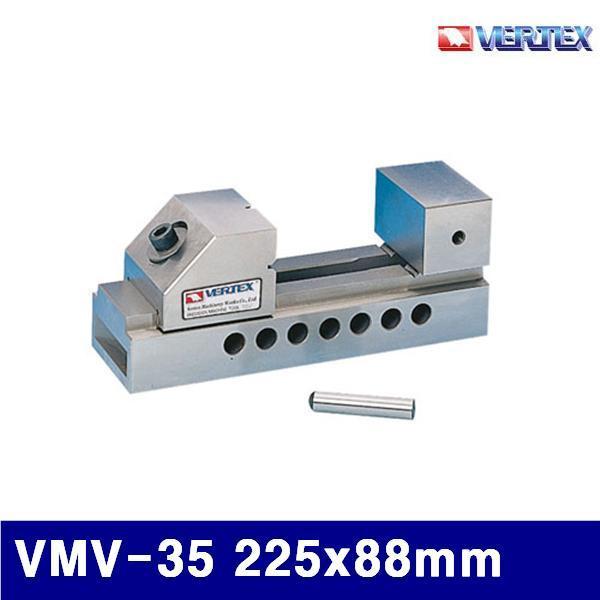 버텍스 5400454 미니 연마바이스 VMV-35 225x88mm 125x45mm (1EA) 탁상바이스 바이스 금형공작 절삭 초경 공작 공작 관수 바이스