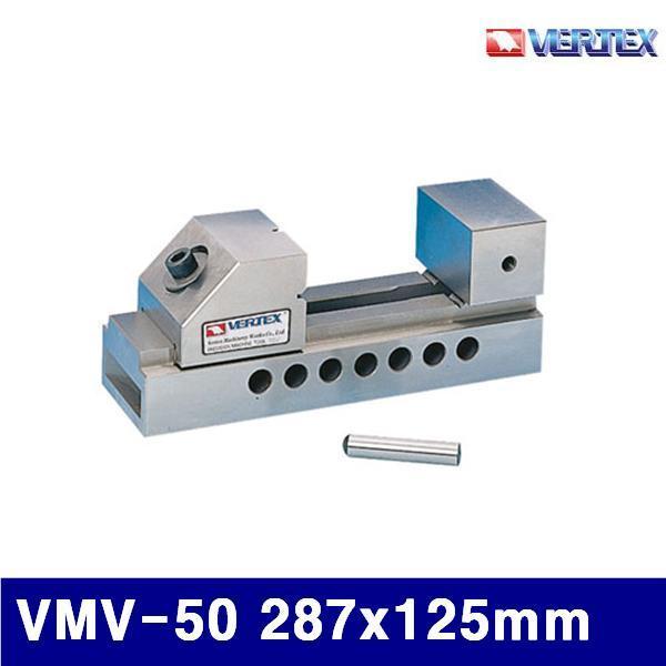 버텍스 5400472 미니 연마바이스 VMV-50 287x125mm 150x50mm (1EA) 탁상바이스 바이스 금형공작 절삭 초경 공작 공작 관수 바이스