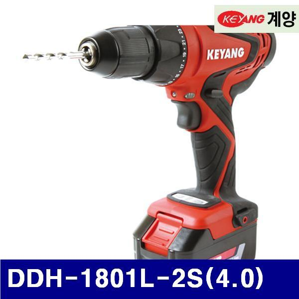 계양 5030477 충전임팩드릴 DDH-1801L-2S(4.0) 18V/4.0Ah (1EA) 충전공구 충전드릴 충전임팩 컷쏘 전동 엔진 충전공구 충전임팩드릴