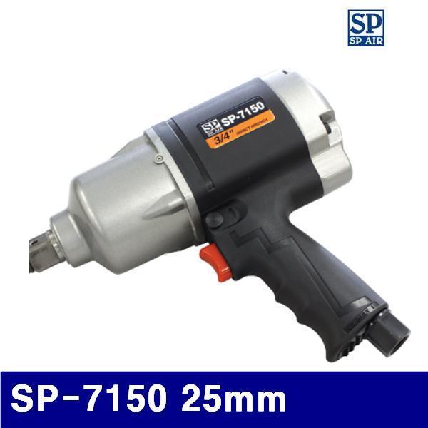 SP 6007722 3/4SQ 에어임팩렌치 SP-7150 25mm 1 300 (1EA) 에어임팩 임팩렌치 에어라쳇 에어임펙 에어 유압 배관 에어툴 에어렌치