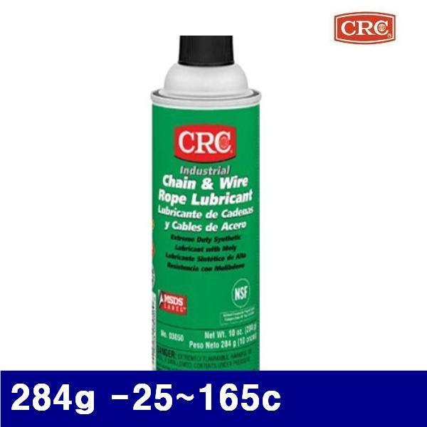 CRC 8170077 체인와이어 로프윤활제 284g -25-165c  (1EA) 산업안전 접착 윤활 윤활 방청제 윤활방청제 CRC 공구