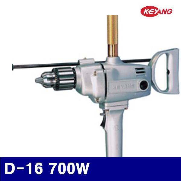 계양전기 5020726 전기드릴 D-16 700W 4.7 (1EA) 전기드릴 전동공구 계양전기드릴 전동 엔진 전동공구 전기드릴