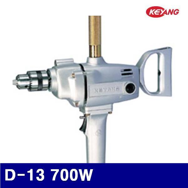 계양전기 5020717 전기드릴 D-13 700W 404 (1EA) 전기드릴 전동공구 계양전기드릴 전동 엔진 전동공구 전기드릴