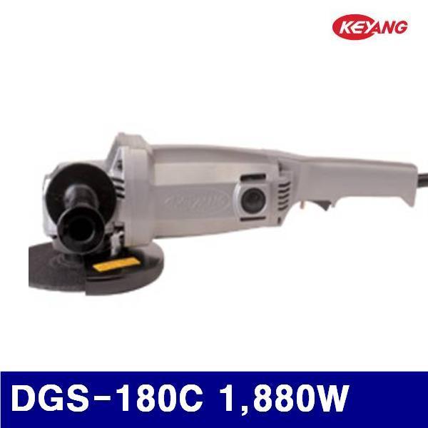 계양전기 5020452 7Inch DISK그라인더 DGS-180C 1 880W 6 800 (1EA) 디스크그라인더 그라인더 절단공구 절삭 초경 공작 절삭공구 그라인더