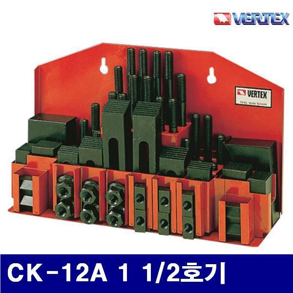 버텍스 5400320 클램프킷트 세트 CK-12A 1 1/2호기 12mm (1EA) 클램프 바이스 클램프툴 작업공구 연결 고정용품 홀딩클램프 홀더