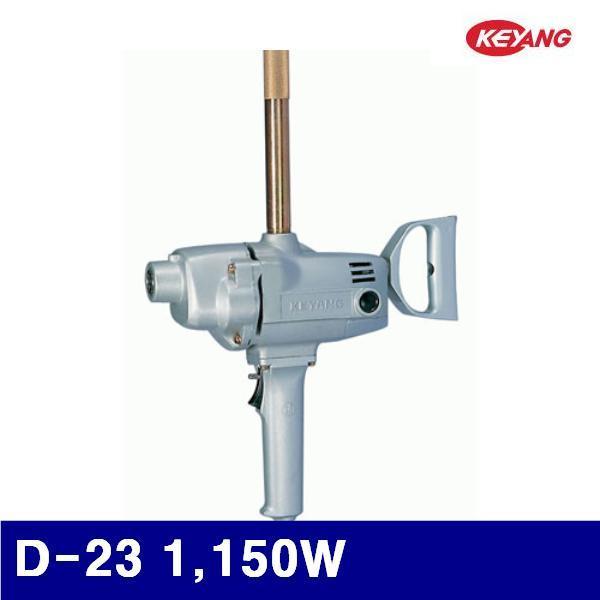 계양전기 5020735 전기드릴 D-23 1 150W 500 (1EA) 전기드릴 전동공구 계양전기드릴 전동 엔진 전동공구 전기드릴