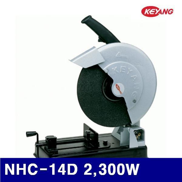계양전기 5020577 14Inch 고속절단기 NHC-14D 2 300W 3 800 (1EA) 원형톱 고속절단기 원형톱날 절삭 초경 공작 절삭공구 고속절단기