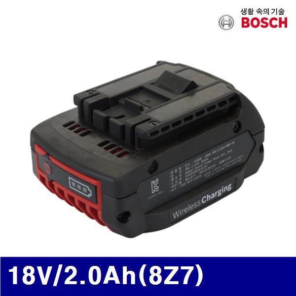 보쉬 5049165 배터리-무선충전 18V/2.0Ah(8Z7) 18V리튬이온  (1EA) 전동 엔진 충전공구 배터리 보쉬 공구