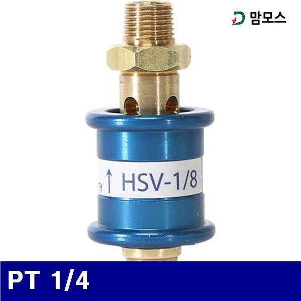 맘모스 6212847 슬라이드 밸브 PT 1/4   (1EA) 에어 유압 배관 에어호스 건 원터치피팅 맘모스 공구
