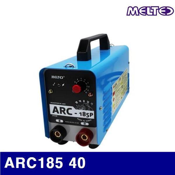 멜텍 7330502 인버터 직류 아크 용접기 ARC185 40 4.3kVA (1EA) 용접기자재 용접기 아크용접기 멜텍 공구