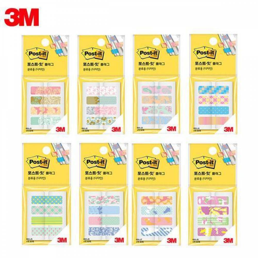 MWSHOP 3M 포스트잇 디자인 플래그 684 분류용 인덱스탭 엠더블유샵